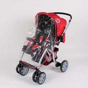 Bambino World - Accesoriu husa pentru ploaie carucior drive&walk